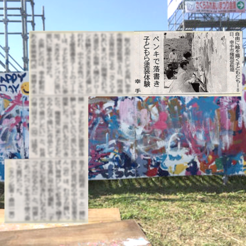 新聞20180411